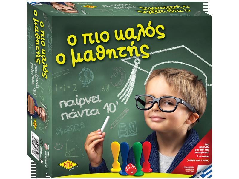 03-217-o-pio-kalos-o-mathitis