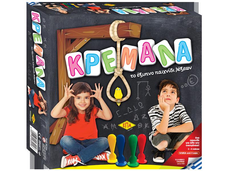 Επιτραπέζιο παιχνίδι με λέξεις ΚΡΕΜΑΛΑ