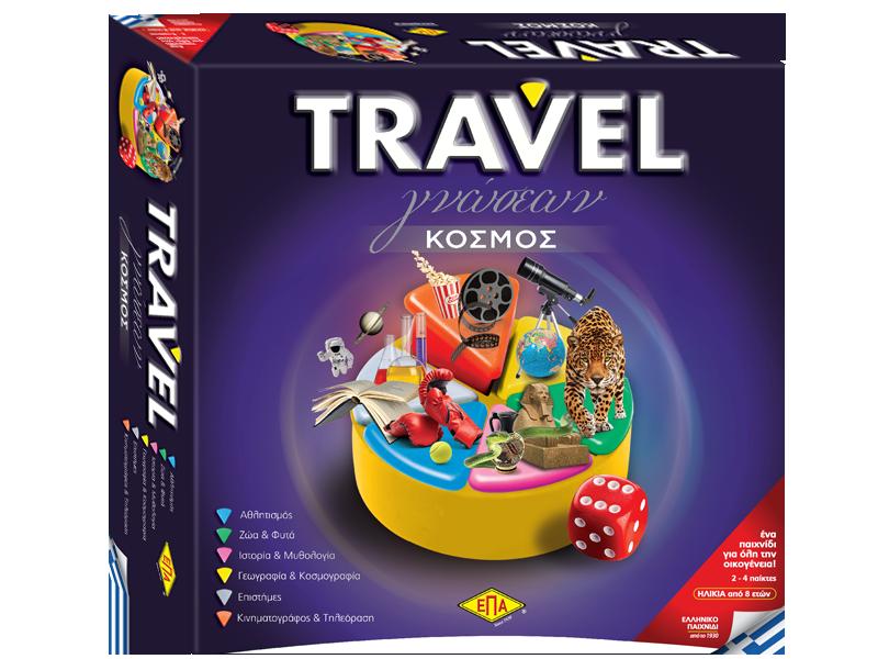 Επιτραπέζιο παιχνίδι γνώσεων Travel Γνώσεων Κόσμος