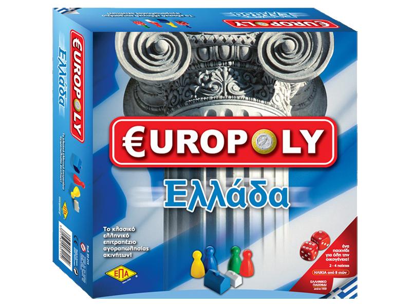 Επιτραπέζιο παιχνίδι για όλη την παρέα €UROPOLY Ελλάδα